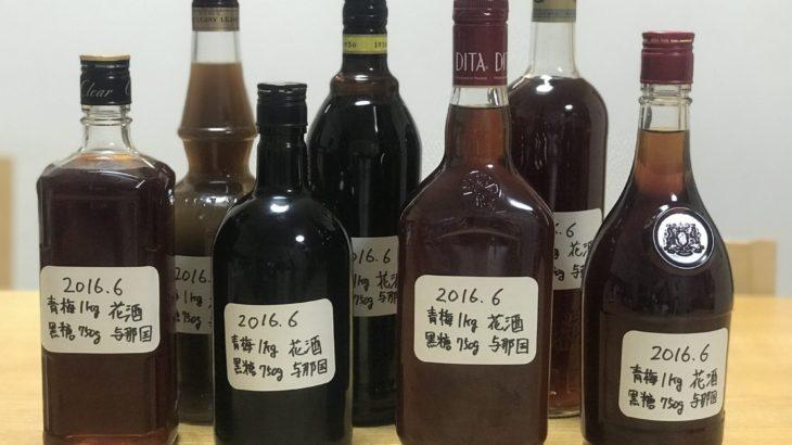 花酒 梅酒【 与那国 × 青梅 × 黒糖 】 37ヶ月目