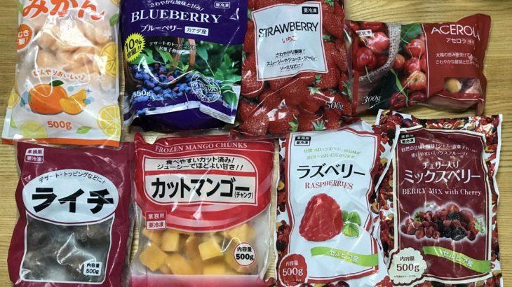 業務スーパーの冷凍フルーツで果実酒を作るよ (2019年7月)